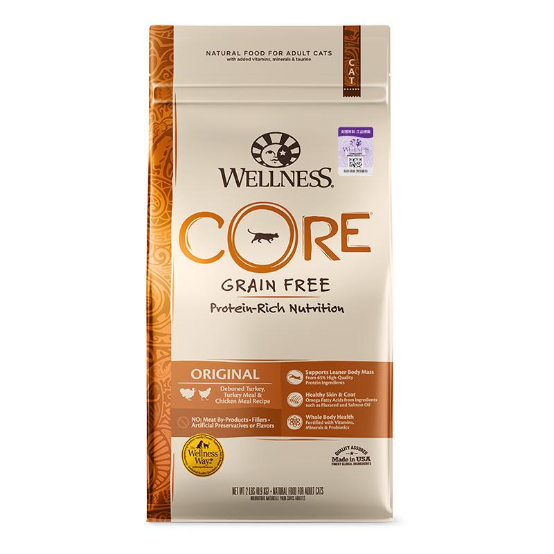 美国WELLNESS CORE无谷经典原味配方成猫粮2磅